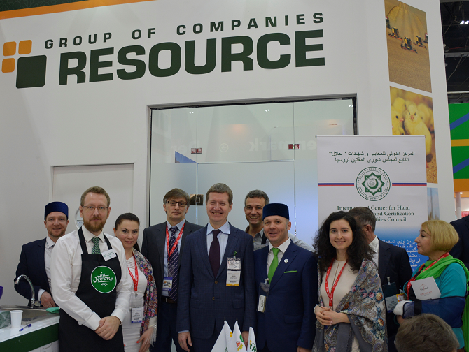 True Halal from Russia Has Been Presented by the Resource Group of Companies at the Gulfood International Exhibition